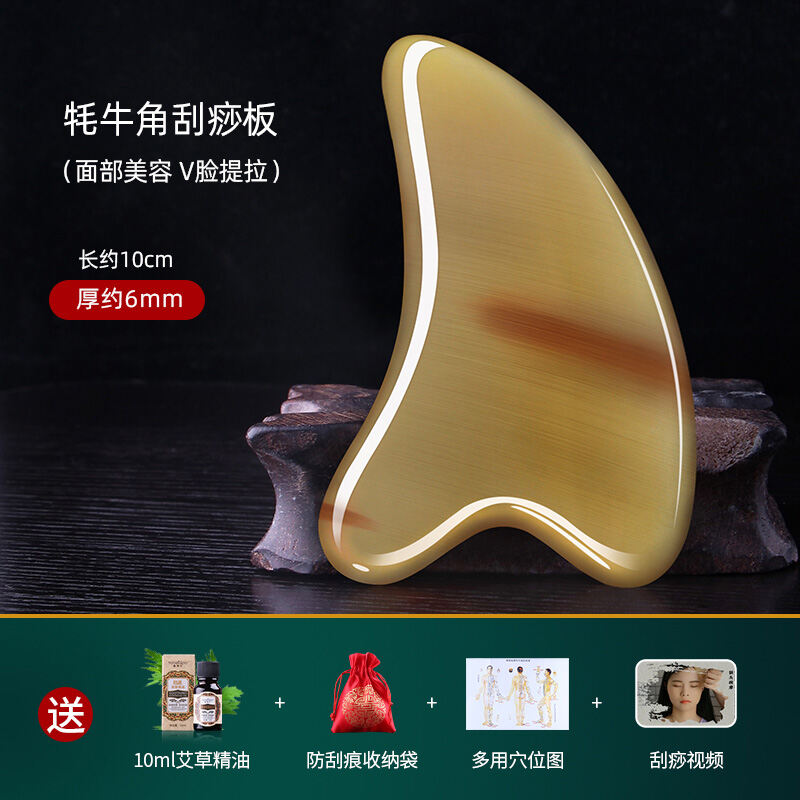 Buy HOMEMAKER Yak Skull Scraping Massaging Plate Muscle-poking Stick Set Faces Beauty Full Body General Lymphatic Drainage Gift Singapore