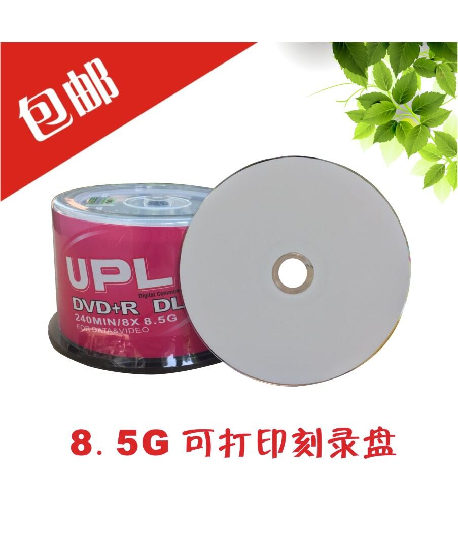 UPL Woodpecker DVD+ R DL D9 Printable Recording Blank CD 8.5G Large Capacity 50 Pieces