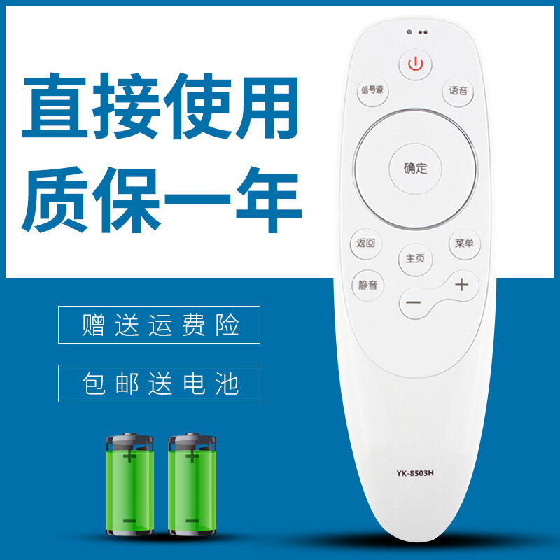 Applicable to Skyworth TV Remote Control 43h5 49h5 55h5 55s9d 65s9d 65s9a without Voice