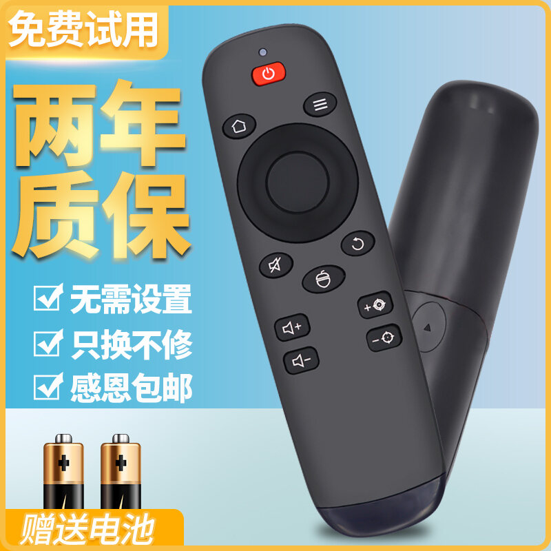 Projector Remote Control Suitable for JmGo Projector Remote Control P1 G1S G3 S1 Focus Infrared Remote Controller Remote Control