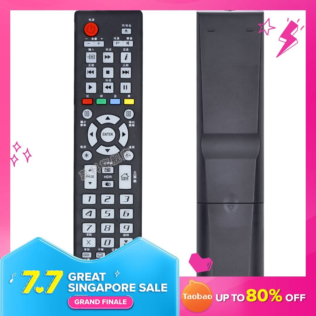 Applicable to Oppo Blu-ray Player Remote Control UDP-203/205 20 Series BDP-80/83/93/95 Oppo-103/105/103d/105D
