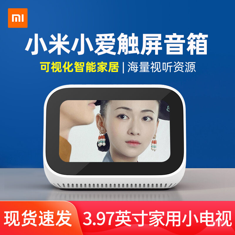 Xiaomi Xiaoai Touch Screen Speaker Xiaoai Student Smart Speaker Touch Screen Version Voice Control Home Robot Worker AI Audio
