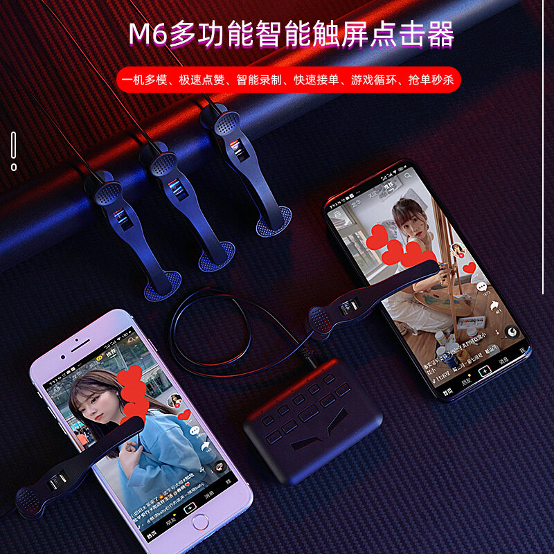 Mobile Live Streaming Thumbs-up Artifact Screen Automatic Clicker Point-on Simulation Finger Mute Physical Yin Yang Teacher Hang-up Machine for Liver Practice Game TikTok Fast Hand Point Red Heart Rose Pink Snap-up Flash Sale Order