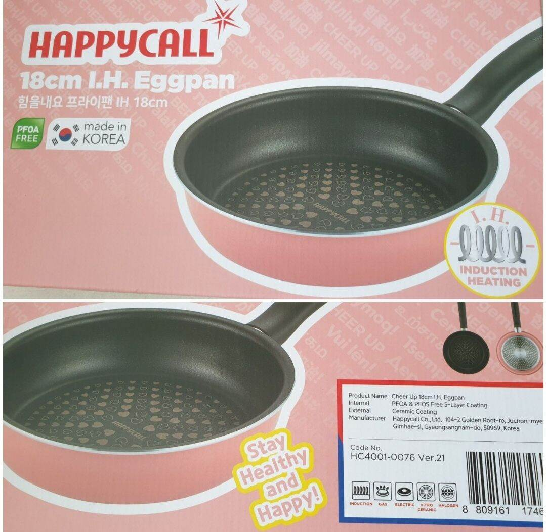 Happycall IH 18 cm Die Cast Egg pan with induction Singapore