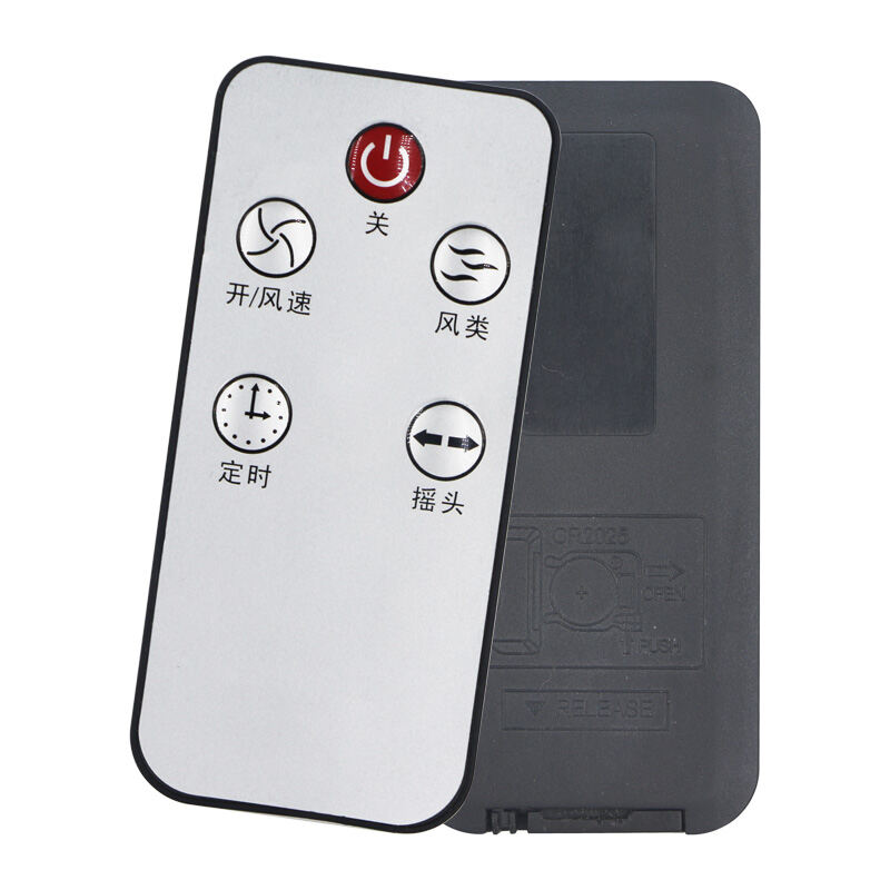 Applicable to Melng Meiling Electric Fan/Wall Fan Remote Control FB16-1RC