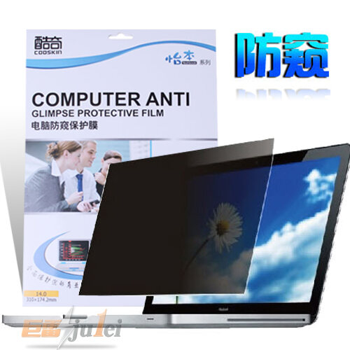Computer Privacy Film 21.5 Desktop Display 14 Inch Asus FX Lenovo Notebook Screen Protector Privacy 12.5 13.3 Display 15.6 Protects the Privacy Film
