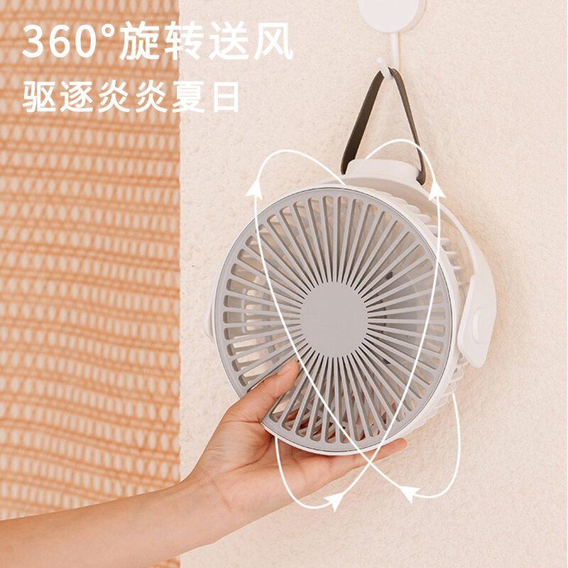 New Little Fan USB Mini Powerful Cooling Dormitory Ultra-Quiet Car-Mounted Air Conditioning Home Living Room Desktop Office Small Student with Large Wind Desktop Lazy Portable